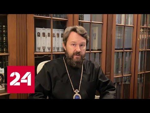 Почему на встрече с Путиным не было представителя католиков?