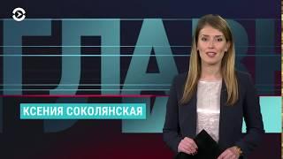 Всероссийский экопротест ГЛАВНОЕ
