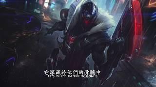 NightCore Legends Never Die (附中文翻譯)