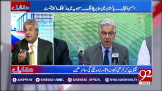 Muqabil - 26 July 2017 - 92NewsHDPlus