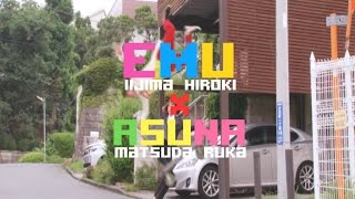 「Pretty Boy」 EMU x ASUNA/POPPY (Kamen Rider Ex-Aid)