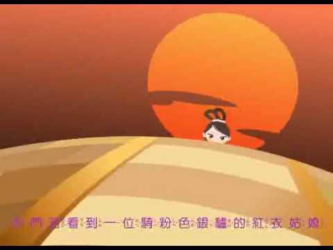 元宵節的由來.avi - YouTube