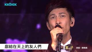 張智成〈Happy Z-Day〉音樂會精華片段