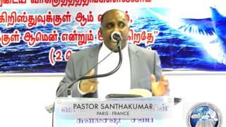 Pr SANTHAKUMAR TAMIL CHRISTIAN MESSAGE 2016 TCOTP width=
