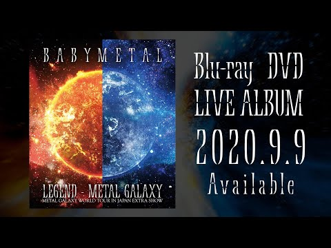 BABYMETAL - LEGEND - METAL GALAXY Trailer