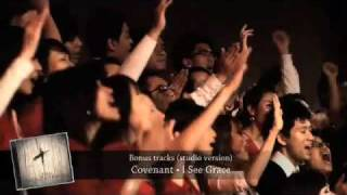 The Perfect Offering worship album | New Creation Church