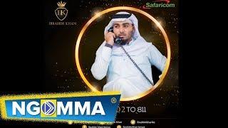 Assubhu badaa - The morning shines - official video coming soon best arabic nasheed by Ibrahim khan