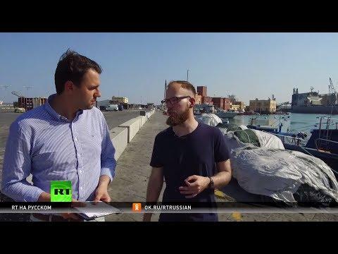 Пресечь поток мигрантов: RT пообщался с активистом движения «Защитим Европу»