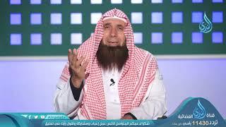 مدارج فى الدعاء   ح 28  مدارج    الشيخ جمال عبد الرحمن