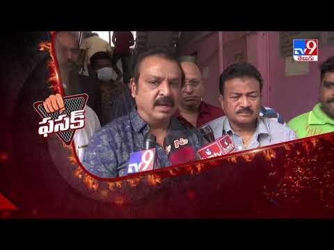 Fasak : కలిసి పని చేద్దాం రండి.. : Naresh - TV9