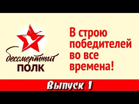 """Всероссийская акция """"Бессмертный полк"""""""