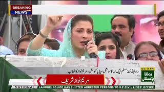 Maryam Nawaz Sharif Speech at Social Media Convention - 11 March 2018 - 92NewsHDPlus