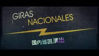 Yomil y el Dany - Giras Nacionales (Preview Video)