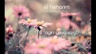 SALMO 121 TEHILIM 121 Shir La'maalot - שיר למעלות SUBTITULADO, HEBREO ESPAÑOL