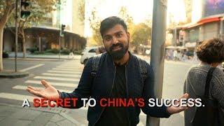 A SECRET TO CHINA'S SUCCESS.