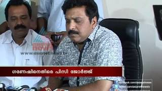 Minister Ganesh Kumar thrashed by lover's husband says Chief whip PC George