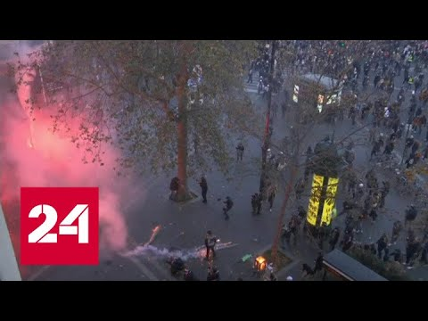 Ситуация в Париже: полный хаос