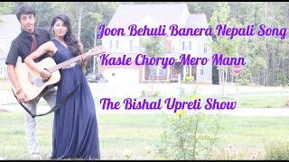 Joon Behuli Banera..Song - Kasle Choryo Mero Mann