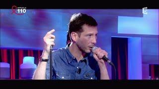 """Alex Beaupain, en Live avec """"Van Gogh"""" - C à vous - 01/04/2016"""
