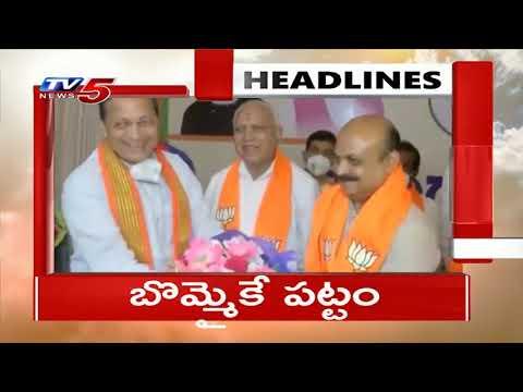 6AM Headlines || Telugu News  || AP News || Telangana News || TV5 News