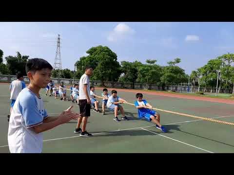 拔河練習 - YouTube