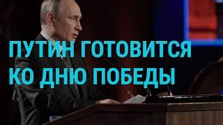 Путин Холокосте ГЛАВНОЕ