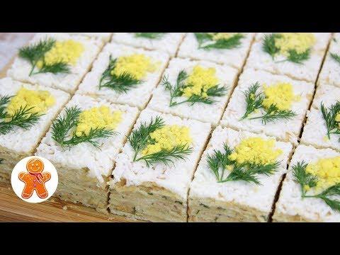 Закусочное Пирожное МИМОЗА
