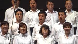 2017WRC 170802 서울 나는 믿네 03;45