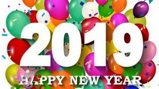 أجمل و اروع بطاقة تهنئة للأحباب و الأصدقاء  بمناسبة حلول راس السنة الجديدة 2019.Happy New year