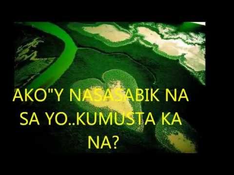 KUMUSTA KA BY: REY VALERA (WITH LYRICS) Chords - Chordify