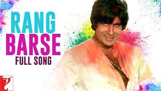 Holi Song - Rang Barse Bheege Chunarwali - Full Song   Silsila   Amitabh Bachchan   Rekha