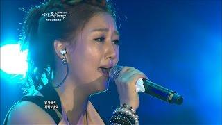 장윤정 - 초혼 (EXPO POP Festival #7) 1080p 화질개선