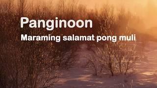 Panalangin Ngayong Umaga | Our Father