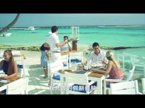Discover Club Med Sun Destinations for Families (TAIWAN)