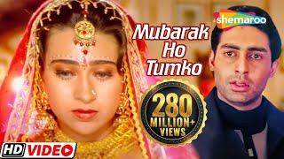 Mubarak Ho Tumko Ye Shaadi | Haan Maine Bhi Pyaar Kiya | Akshay Kumar, Karishma Kapoor | Gold songs width=
