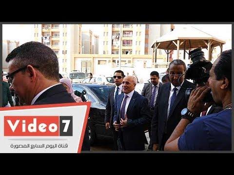 وزيرا التعليم والإنتاج الحربى يصلان حى الأسمرات لافتتاح مدرسة تحيا مصر