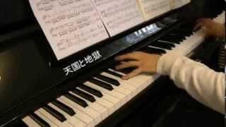 【ピアノ】天国と地獄を弾いてみた