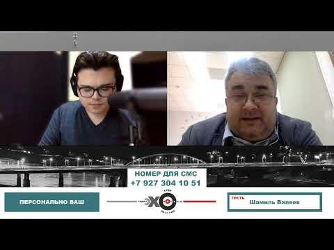 Руководитель Аппарата ОП РБ Шамиль Валеев в эфире