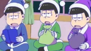 最終鬼畜六つ子マツノケのクリスマスパーティ  おそ松さん