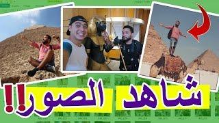 هكذا إسترجعت صور مصر المحذوفة من كارت الذاكرة !!
