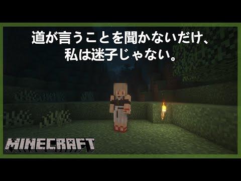 【Minecraft】まったり色々やるぞ【にじさんじ】