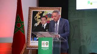 Moulay Hafid Elalamy : «La Task Force juge admirable le dossier marocain»