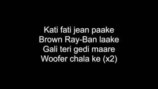 Horn Blow Lyrics