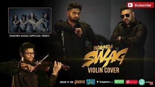 Wakhra Swag | Violin Cover - Sandeep Thakur | Badshah | Navv Inder | Instrumental | Times Music