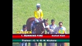 Running Fire with Arshad Alam up wins The Belledancer Plate Div-2 2018