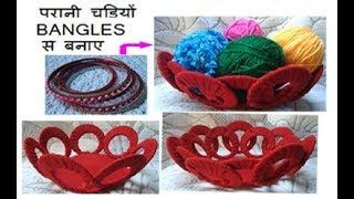 DIY पुरानी चूडियों bangles craft /Recycle old metals bangles to make handmade fruit basket width=