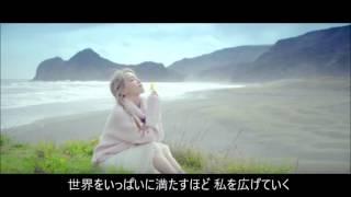 [日本語字幕]少女時代 テヨン I (feat. Verbal Jint)