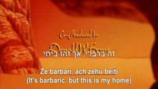Aladdin - Arabian Nights (Hebrew) + Subs&Translation