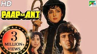 Paap Ka Ant   Full Movie   Govinda, Madhuri Dixit   HD 1080p width=
