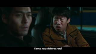 CONFIDENTIAL ASSIGNMENT Official Int'l Main Trailer
